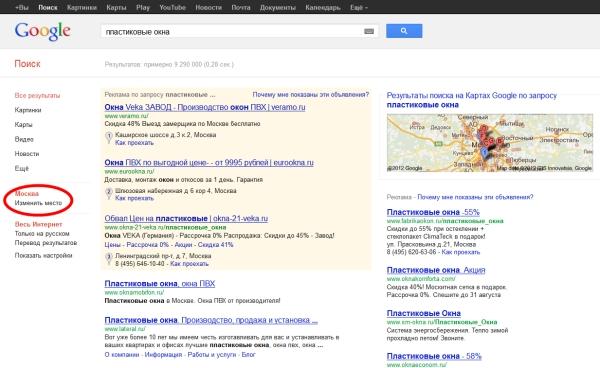 Продвижение сайта в яндексе цена москва