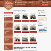 dam-mebel.ru