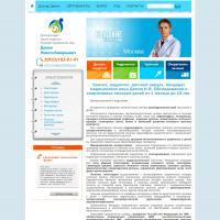 www.drdemin.ru