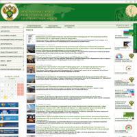 rpn.gov.ru
