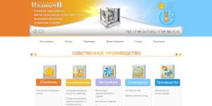aircon-nf.ru