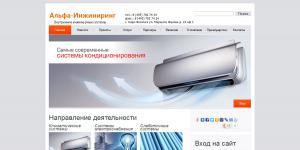 alfa-nf.ru