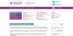 aruramed.ru