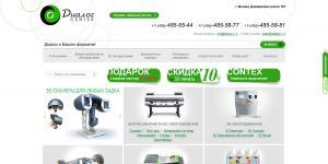 www.dialog-c.ru