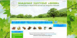 eco-jiva.ru