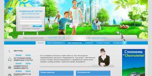 homerielt.ru