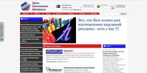 nkmat.ru