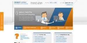 oblservice.ru