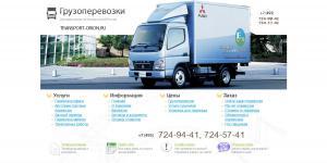 transport-orion.ru